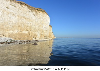 Sangstrup Cliff, Djursland