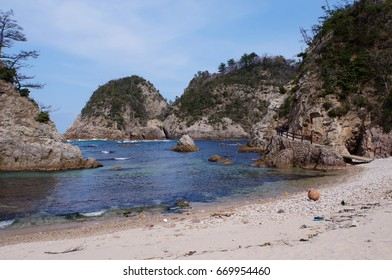 San'in Coast Geopark
