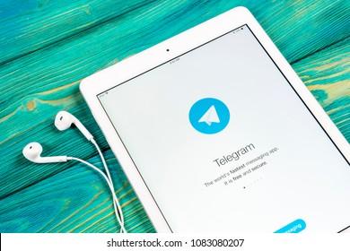 Sankt-Petersburg, Russia, April 2, 2018: Telegram application icon on Apple iPad screen close-up. Telegram app icon. Telegram is an online social media network. Social media app