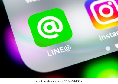 Sankt-Petersburg, Russia, August 10, 2018: Line application icon on Apple iPhone X screen close-up. Line app icon. Line is an online social media network. Social media app