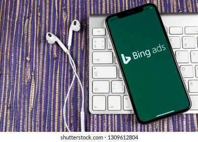 Sankt-Petersburg, Russia, February 10, 2019: Bing application icon on Apple iPhone X screen close-up. Bing ads app icon. Bing ads is online advertising application. Social media network.