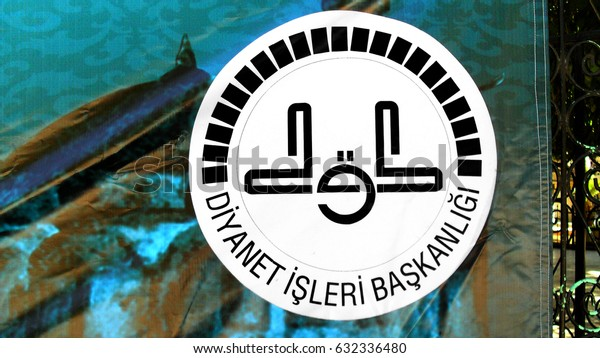 SANLIURFA, TURKEY- OCTOBER 1, 2013:  vignette of Diyanet. This Turkish institute offers services for Muslims and falls under the Ministry of General Affairs/ translate: Presidency of religious affairs