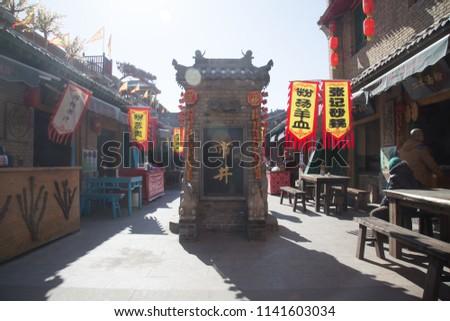 Sanmenxia henan china