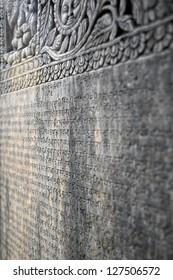 Sanskrit signs on the stone