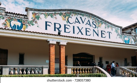 SANT SADURNI - JUNE 29: Entrance to Freixenet headquarters on JUNE 29, 2017 in Sant Sadurni, Spain. Freixenet is Spanish wine producer.