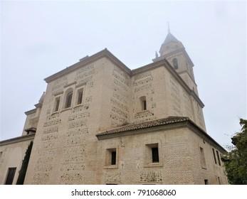 Santa Maria Church of the Alhambra