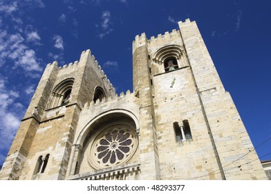 Santa Maria Maior cathedral of Lisbon, Portugal