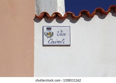 SANTA TERESA DI GALLURA, SARDINIA, ITALY - MAY 13: Via Cairoli - one of the streets of the famous resort in the north of Sardinia on May 13, 2013. Well-known holiday region.