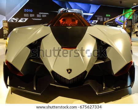 Santagata Bolognese Italy November 2016 Lamborghini Stock Photo