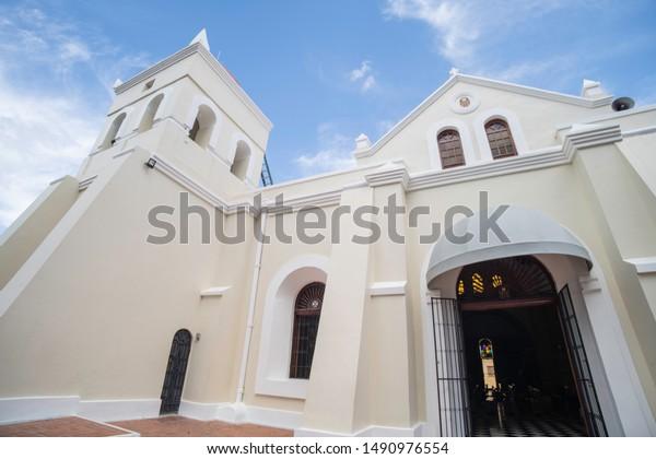 SANTO CERRO, LA VEGA/DOMINICAN REPUBLIC - JUNE 24, 2019: Las Mercedes catholic church in Santo Cerro, Dominican Republic. Historic place where the first battle between Spaniards and Indians occurred.