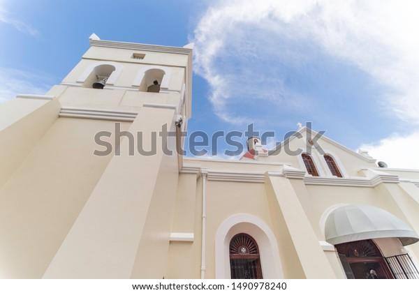 SANTO CERRO, LA VEGA/DOMINICAN REPUBLIC - JUNE 24, 2019: Front view of Las Mercedes catholic church located in Santo Cerro, La Vega. Historic place where Christopher Columbus planted the first cross.