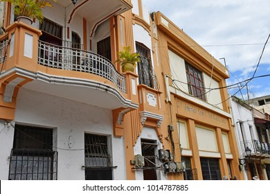 Santo Domingo, Dominican Republic - may 31 2017 : the picturesque colonial district