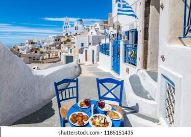 Santorini, Greece - 12 May 2017: Pyrgos