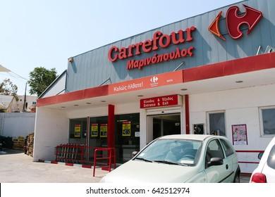 Santorini, Greece - July 20, 2013 : Big supermarket Carrefour