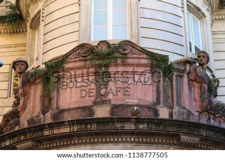 Balcony fack