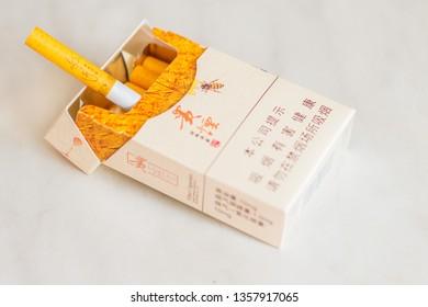 Sanya, Hainan/China - 09.19.2018: chinese cigarette brand sold on the streets of Sanya