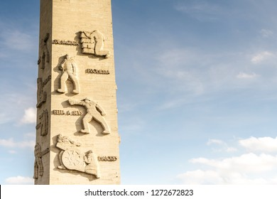 "Sao Paulo, Sao Paulo. Brazil - 12/31/2018 - ""obelisco"" monument at ibirapuera park"
