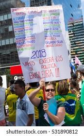 SAO PAULO, BRAZIL - DECEMBER 04, 2016: Anti-corruption protest with people taking Paulista Avenue.