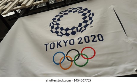 Sao Paulo / Brazil - July 17 2019: Tokyo 2020 Olympic Games banner with its logo in front of Japan House.