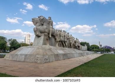 Sao Paulo, Brazil - Oct 17, 2017: Bandeiras Monument at Ibirapuera Park - Sao Paulo, Brazil