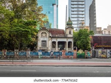 Sao Paulo, Brazil - Sep 24, 2017: Old Building at Paulista Avenue - Sao Paulo, Brazil