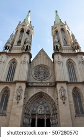 Sao Paulo - October 5: Beautiful facade of Sao Paulo See Metropolitan Cathedral on October 5, 2014 in Sao Paulo. The Cathedral is the largest church in the city of Sao Paulo.