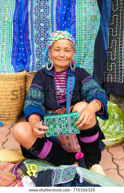 Sapa Lao Vietnam 06292016 Hill Tribal Stock Photo (Edit Now