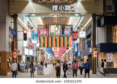 Sapporo, AUG 7: Night view of the famous Tanukikoji Shopping Street on AUG 7, 2017 at Sapporo