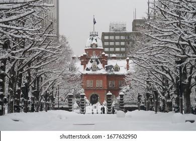 Sapporo City,Hokkaido Province /Japan:February 22 2020 : Former Hokkaido government house also know as akarenga.