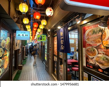 Sapporo city/Japan:August 10 2019:Original Sapporo Ramen noodle  Alley .The most famous street for tourist who love noodle. View of every shops and information signs .