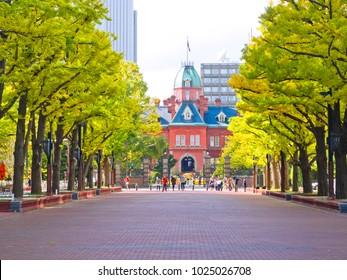 Sapporo, Hokkaido, Japan-Oct 2017: Former Hokkaido Government offices at Sapporo, Hokkaido, Japan.