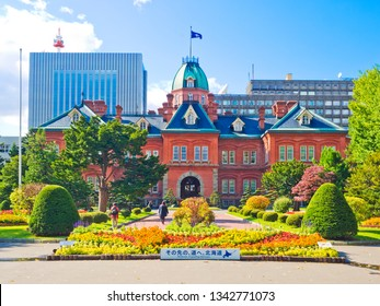 Sapporo, Hokkaido, Japan-October 2017: Former Hokkaido Government offices at Sapporo, Hokkaido, Japan.