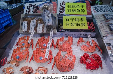 SAPPORO, JAPAN -12 NOV 2015- View of fresh Taraba Crabs at Nijo Fish Market in Sapporo, the largest city in the Northern island of Hokkaido. The Taraba Crab is one of the must try food in Hokkaido.