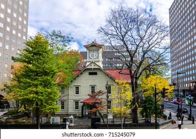 Sapporo, Japan- 12 NOV 2015: Sapporo Clock Tower is a wooden structure and well-known local tourist attraction. The Clock Tower is a symbol of Sapporo.