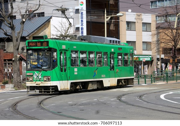 SAPPORO, JAPAN -23 APRIL 2017- A public streetcar tram on the street in Sapporo in Japan on April 23,2017