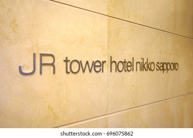 SAPPORO, JAPAN -26 JUN 2017- The JR Tower Hotel Nikko Sapporo at the Sapporo JR train station. Sapporo is the largest city in the Northern island of Hokkaido and the fifth largest city in Japan.