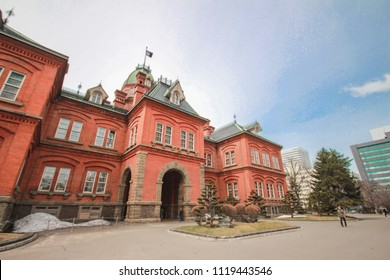 Sapporo in Japan - Apr 17 2017: Former Government Office Building at Sapporo in Japan