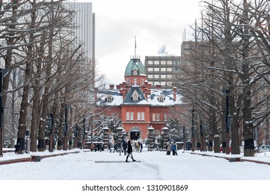 Sapporo Japan December 14 2018  View of the Former Hokkaido Government Office in Sapporo, Hokkaido, Japan. Former Hokkaido Government Office in Sapporo, Hokkaido, Japan in winter - Image