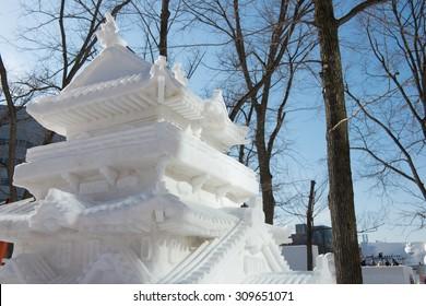 SAPPORO, JAPAN - FEB. 5 : Snow sculpture of Sultan Abdul Samad at Sapporo Snow Festival site on February 5, 2015 in Sapporo, Hokkaido, japan. The Festival is held annually at Sapporo Odori Park