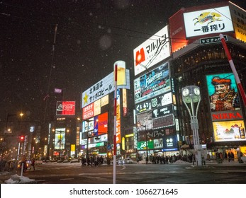 Sapporo, Japan - February 10, 2018: Susukino District is one of Japan's largest entertainment districts.