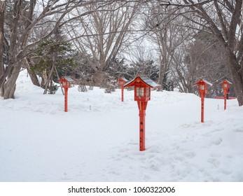 Sapporo, Japan - February 11, 2018: Fushimi Inari Shrine is a 15th-century Shinto shrine known for its torii gates