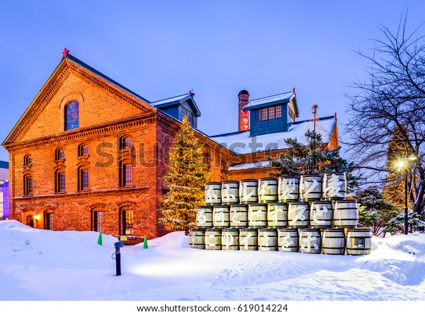 SAPPORO, JAPAN - FEBRUARY 17, 2017: Sapporo Beer Museum at night. The building was first opened as Kaitakushi Brewery in 1876.