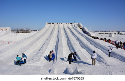 Sapporo, Japan - February 5, 2015: People celebrated on the snow festival on the February 5, 2015 in Sapporo, Japan.