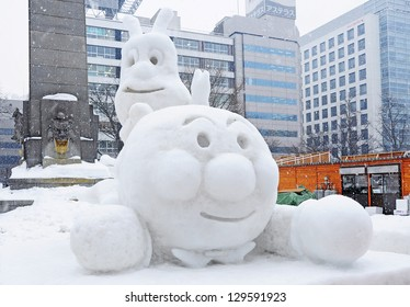 SAPPORO, JAPAN - FEBRUARY 7: Ice sculptures on display during 63rd Sapporo Snow Festival  on February 7, 2012 at Odori site in Sapporo, Japan.