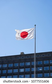 SAPPORO - JAPAN - MARCH 30 2018 - The Japan flag with blue sky and Hokkaido Goverment Offices ,Hokkaido, Japan.