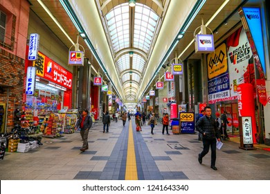 Sapporo, Japan - November 27, 2018 : Tanukikoji is a shopping arcade that has been in operation since the frontier period. It's a great place to buy Hokkaido souvenirs。