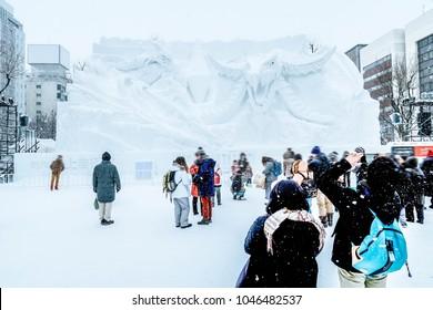 Sapporo Snow Festival 2018 (Sapporo Yuki Matsuri) Hokkaido Japan