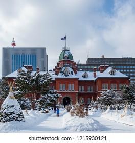 Sapporo-city,Hokkaido/Japan-2018 Jan 27:Old Hokkaido Government building covered with snow