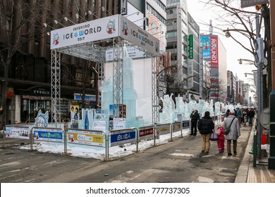Sapporo,Japan- 11 February 2017: Beautiful ice sculptures in Susukino ice world 2017 in Sapporo , Hokkaido, Sapporo City, Japan.Ice sculptures of various themes are displayed.