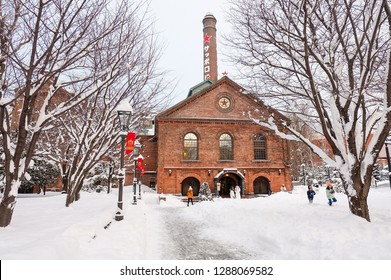 SAPPORO,JAPAN- JANUARY11, 2019 :Sapporo Beer Museum at Snowing day.Hokkaido where Sapporo Beer originated.Its red brick building with a history has also been registered as a Hokkaido Heritage site.